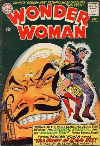File:Wonder woman - egghead.jpg