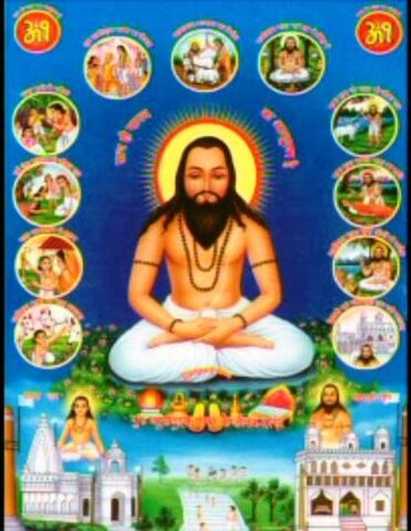 File:Guru Ghasidas Lila 1.jpg