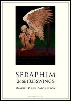 Seraphim cover