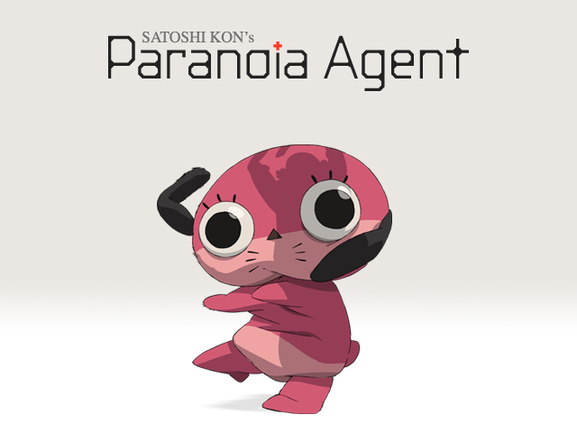 File:Paranoia Agent.png