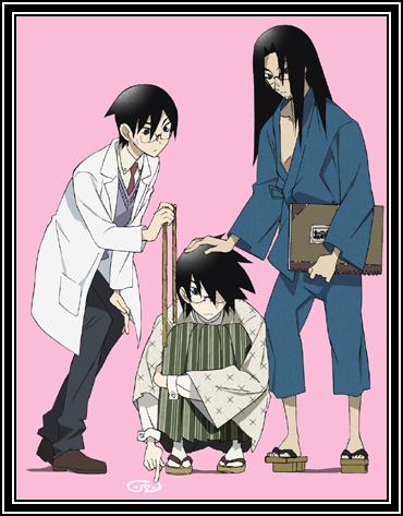 File:ItoshikiBrothers.png