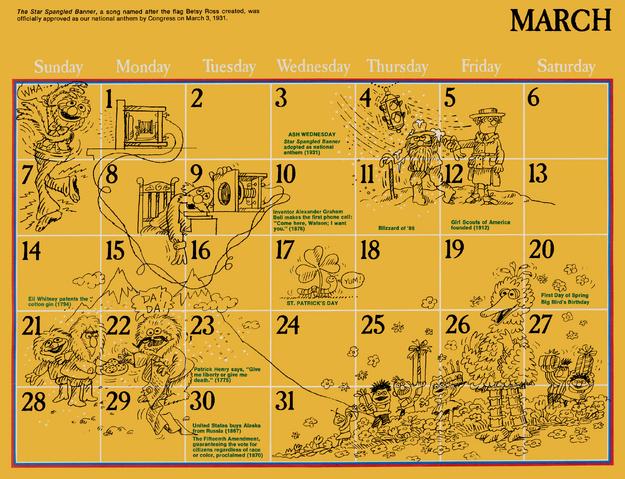 File:1976 sesame calendar 03 march 2.png