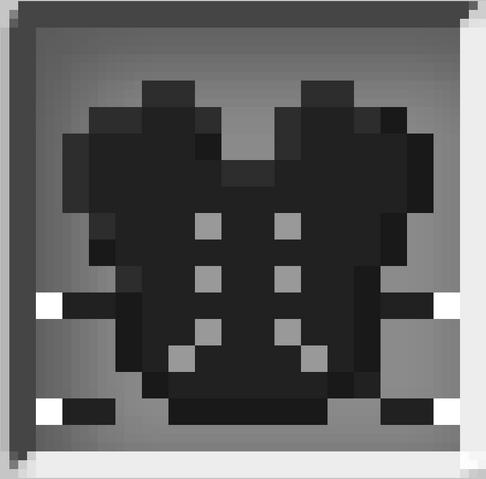 File:Ninja chest.png