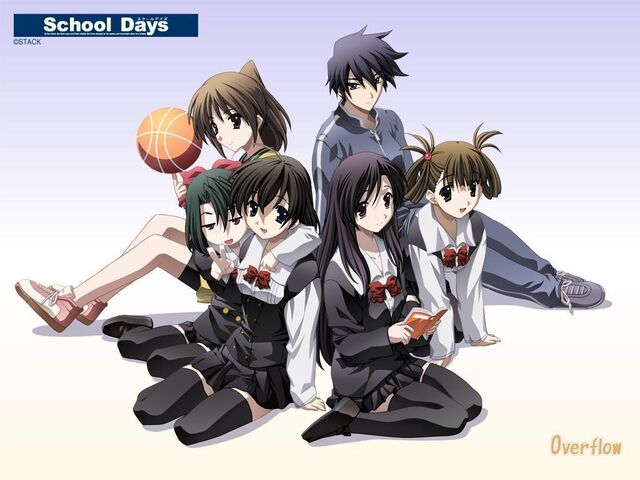 File:School days heroines.jpg
