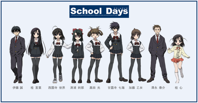 File:School Days group.png
