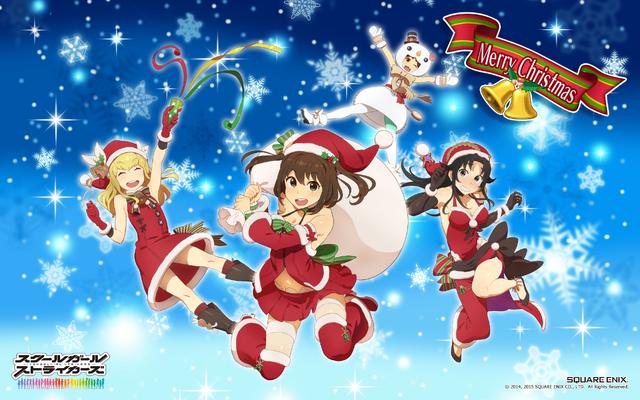 File:Christmas 2015.png