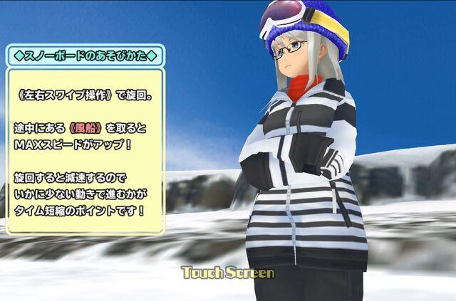 File:Snowboarding help.jpeg