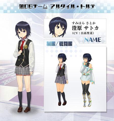 File:SatokoWebsiteProfile.jpg