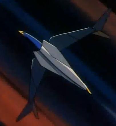 File:Bird Run (OVA).png