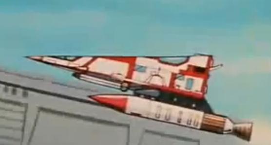 File:GS Rocket Ramp.jpg