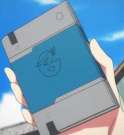 Tsubasa's note
