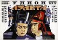 Thumbnail for version as of 15:35, November 18, 2008