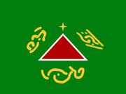 Iru Flag