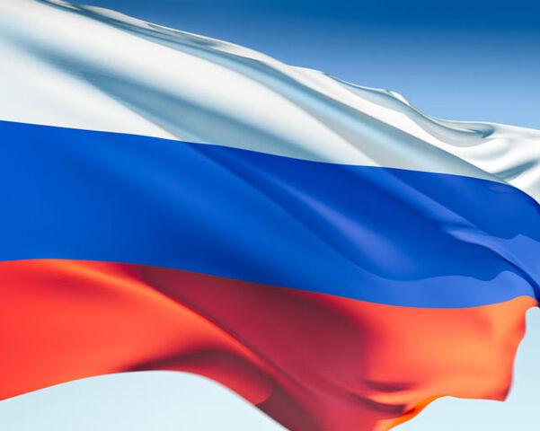 Arquivo:Russian-flag-640.jpg