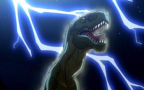 Phantosaur Roar