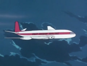 East Indian Airline