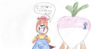 The Scout Library/19