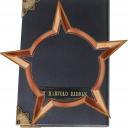 File:Badge-20-1.png