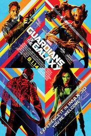 GOTG EXCL Tombstone 205x305