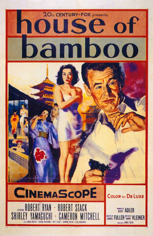 File:1955 - House of Bamboo Movie Poster.jpg