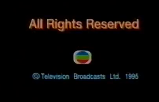 File:1995 - TVB International Limited Copyright Screen in English.png