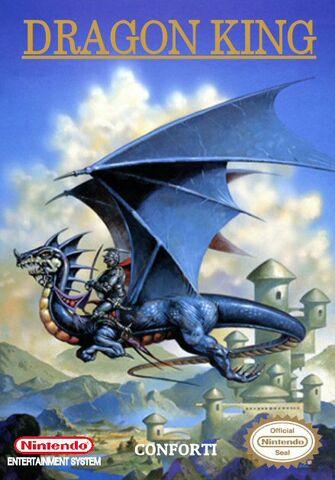 File:Dragon King.jpg