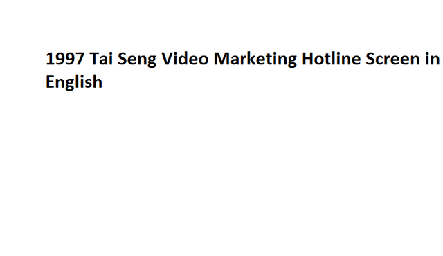File:1997 Tai Seng Video Marketing Hotline Screen in English.png
