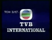TVB International Logo (1991-1996)