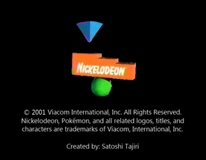Nickelodeon logo from Midnight Guardian