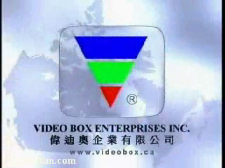 File:Video Box Enterprises Inc. logo.png