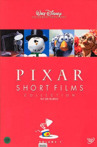 File:Pixar Short Films Collection 1.jpg