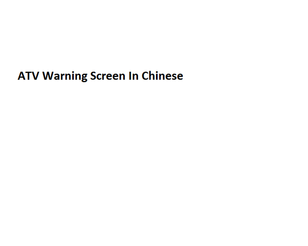 File:ATV Warning Screen In Chinese.png