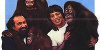 Going Ape! (1981)