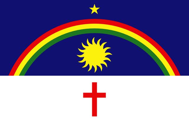 File:Bandeira de Pernambuco.png