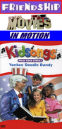 Friendship At The Movies In Motion - Kidsongs Yankee Doodle Dandy
