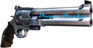 File:Dragon Breaker.jpg