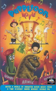 The puppetoon movie mca universal home video vhs
