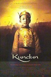 1997 - Kundun Movie Poster