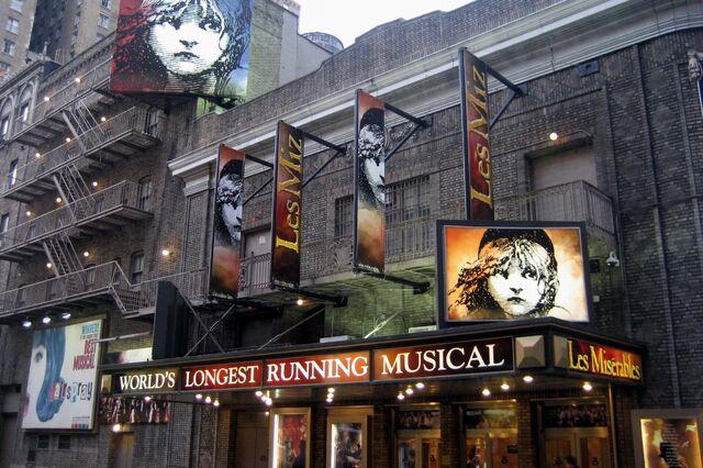 File:Broadhurst Theatre NYC.jpg