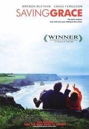 2000 - Saving Grace Movie Poster