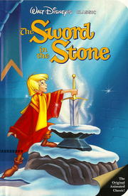 SwordStone1989VHS