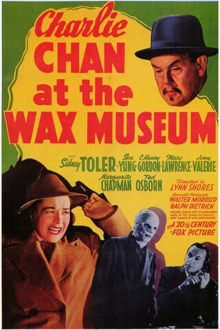 File:1940 - Charlie Chan at the Wax Museum Movie Poster.jpg