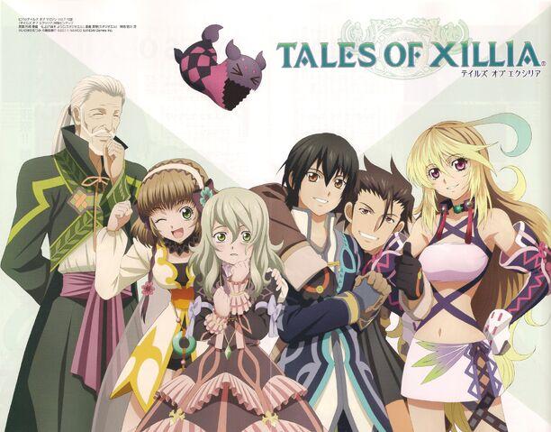 File:Tales of Xillia.jpg