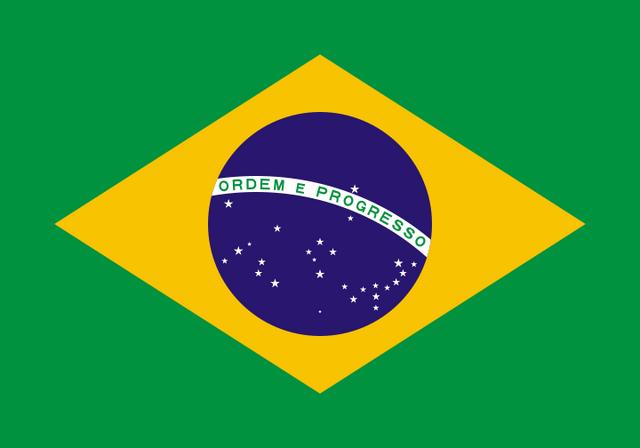 File:Bandeira do Brasil.png