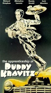 The Apprenticeship of Duddy Kravitz 1992 VHS (Front Cover)