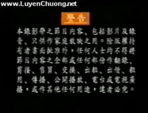 File:1993 TVB International Warning Scren in Chinese.png