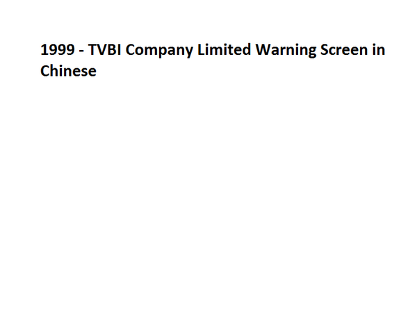 File:1999 - TVBI Company Limited Warning Screen in Chinese.png