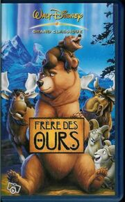 Brother Bear French VHS Cover