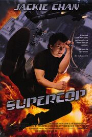 1996 - Supercop Movie Poster