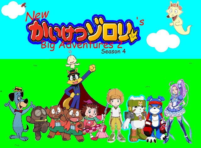 File:Zorori s adventure team new by princesspuccadominyo-d8z3z8m.jpg